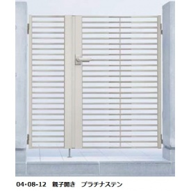 YKKAP シャローネ門扉 SC05型 04・08-10R(L) 門柱・親子開きセット