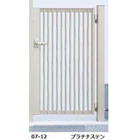 YKKAP シャローネ門扉 SC06型 08-12 門柱・片開きセット