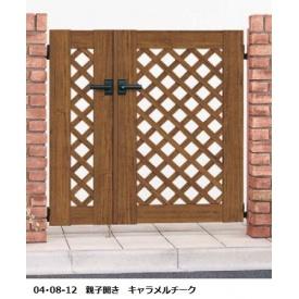 YKKAP スタンダード門扉2型 04・08-12R(L) 門柱・親子開きセット