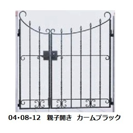 YKK ap シャローネシリーズ トラディシオン門扉4型 04・08-12 門柱・親子開きセット