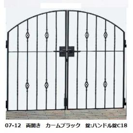 YKKAP シャローネシリーズ トラディシオン門扉6B型 07-12 門柱・両開きセット