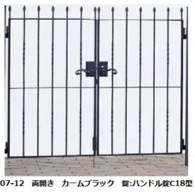 YKKAP シャローネシリーズ トラディシオン門扉7型 06-12 門柱・両開きセット