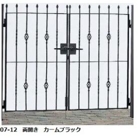 YKKAP シャローネシリーズ トラディシオン門扉7B型 07-12 門柱・両開きセット