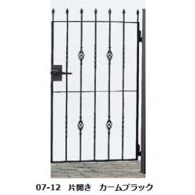 YKKAP シャローネシリーズ トラディシオン門扉7B型 06-12 門柱・片開きセット