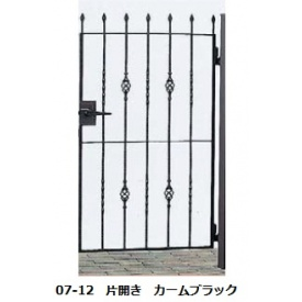 YKKAP シャローネシリーズ トラディシオン門扉7B型 07-12 門柱・片開きセット