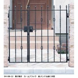 YKKAP シャローネシリーズ トラディシオン門扉7B型 04・07-12 門柱・親子開きセット