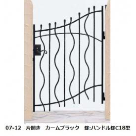 YKKAP シャローネシリーズ トラディシオン門扉8型 07-12 門柱・片開きセット