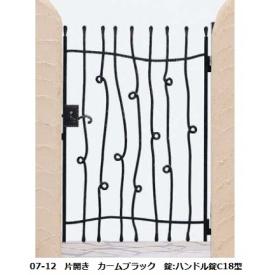 YKKAP シャローネシリーズ トラディシオン門扉9型 08-12 門柱・片開きセット