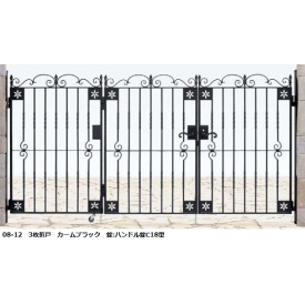 YKKAP シャローネシリーズ トラディシオン門扉3型 06-12 門柱・3枚折戸セット カームブラック