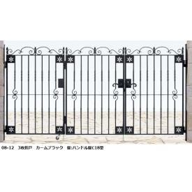 YKKAP シャローネシリーズ トラディシオン門扉3型 07-12 門柱・3枚折戸セット カームブラック