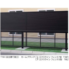 YKKAP ブロック建て用2段支柱 T190 控え柱なし (シンプレオフェンスシリーズ)(ルシアスフェンスH05型・F01型~F04型)用 『アルミフェンス 柵』