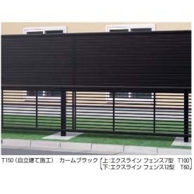 YKKAP ブロック建て用2段支柱 T190 控え柱付き (シンプレオフェンスシリーズ)(ルシアスフェンスH05型・F01型~F04型)用 『アルミフェンス 柵』