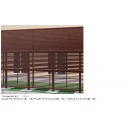 YKK ap 自立建て用3段支柱 T260 『アルミフェンス 柵』