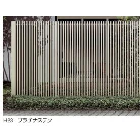 YKKAP リレーリアフェンス2N型(たて格子) メーターモジュール (本体+柱)セット 単体用 H14F TPS-F32N 『アルミフェンス 柵』 木目カラー