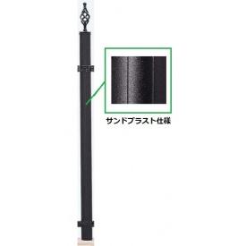 YKK ap シャローネシリーズ トラディシオンフェンス1B型 サンドブラスト間仕切り柱 角柱 T200 BFC-1 『アルミフェンス 柵』