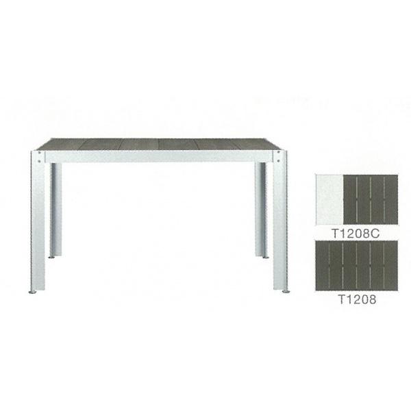 クレスコ クッキンガーデン 長方形テーブル(2~4人用) T1208「脚部分は現地にて組立」 『ガーデンテーブルセット』