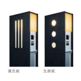 『本体と同時購入価格』 クレスコ エンブレムポストTYPE S2オプション AKARI TYPE S2 『機能門柱 機能ポール』