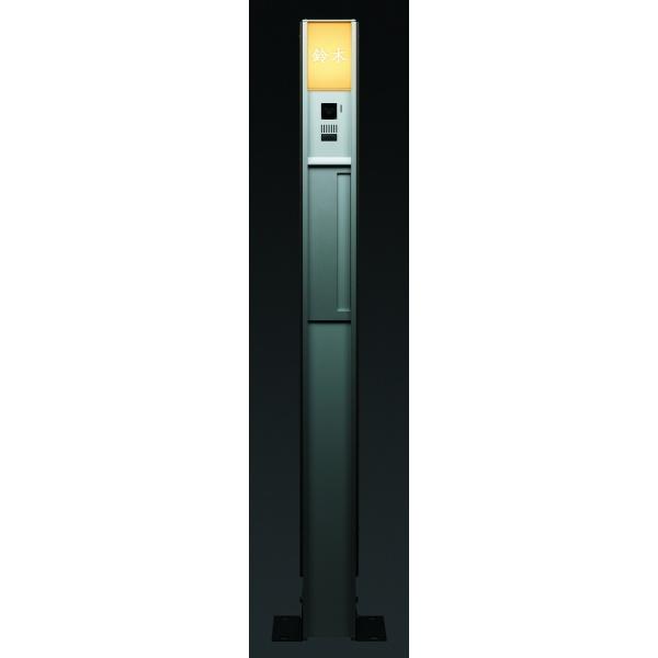 クレスコ エンブレムポストTYPE SW 『機能門柱 機能ポール』
