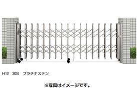 YKKAP 伸縮ゲート レイオス2型(太桟) 片開き親子 12-40S H14 PGA-2 『カーゲート 伸縮門扉』