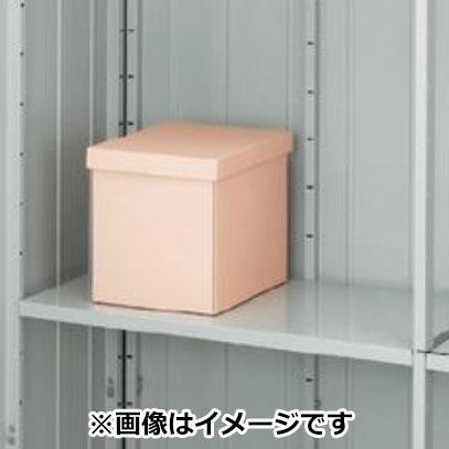 イナバ物置 NXN 奥行3050用 別売棚Hセット(標準棚) *物置本体と同時購入価格 大型タイプ