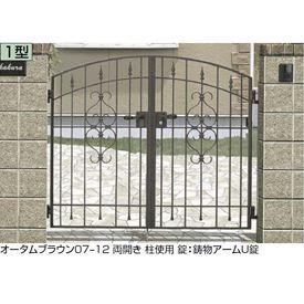 門柱・両開きセット コラゾン1型門扉 リクシル 07-10
