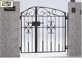 リクシル コラゾン2型門扉 04・08-12 門柱・親子開きセット