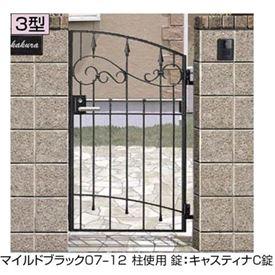 リクシル TOEX コラゾン3型門扉 07-12 門柱・片開きセット