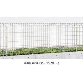 三協アルミ ロンバス2 1型 自在柱タイプ 2018 本体 『スチールフェンス 柵』