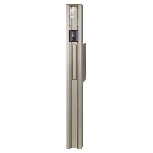 四国化成 クレディ門柱1型 Nタイプ照明無 インターホン取付け用 『機能門柱 機能ポール』