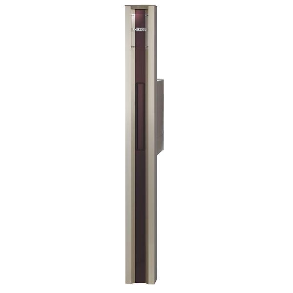 四国化成 クレディ門柱1型 Lタイプ照明付 インターホン無し仕様 『機能門柱 機能ポール』