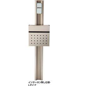 四国化成 クレディ門柱2型 Lタイプ照明付 インターホン無し仕様 『機能門柱 機能ポール』