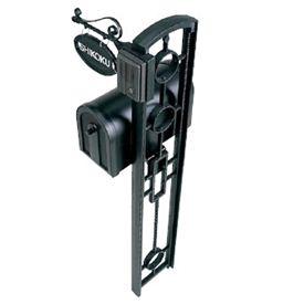 四国化成 ブルーム門柱P2型 DA1型ポスト 『機能門柱 機能ポール』
