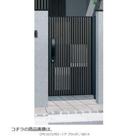 三協アルミ Jモダン1型門扉 0816 片開き 門柱タイプ MJ-1 カフェボローニア+ブラック