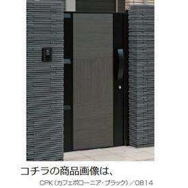 三協アルミ Jモダン3型門扉 0916 片開き 門柱タイプ MJ-3 カフェボローニア+ブラック