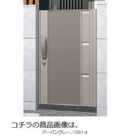 三協アルミ Jモダン3型門扉 0918 片開き 門柱タイプ MJ-3 アーバングレー