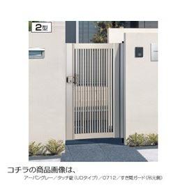 三協アルミ ニューカムフィ2型門扉 0612 片開き 門柱タイプ MV-2
