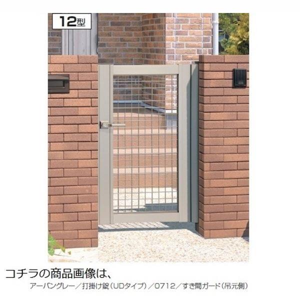 三協アルミ ニューカムフィ12型門扉 0610 片開き 門柱タイプ MV-12