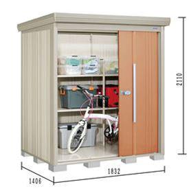 タクボ物置 ND/ストックマン ND-1814 一般型 標準屋根 『追加金額で工事も可能』 『屋外用中型・大型物置』 トロピカルオレンジ
