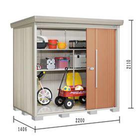 タクボ物置 ND/ストックマン ND-S2214 多雪型 標準屋根 『追加金額で工事も可能』 『屋外用中型・大型物置』 トロピカルオレンジ