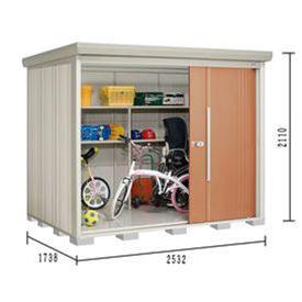 タクボ物置 ND/ストックマン ND-S2517 多雪型 標準屋根 『追加金額で工事も可能』 『屋外用中型・大型物置』 トロピカルオレンジ