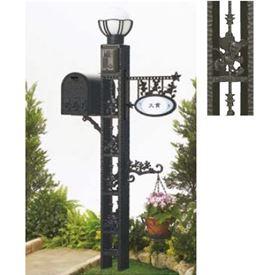 リクシル ディズニー ファンクションポール ミッキーC型 (機能門柱)『表札はネームシールとなります』 『機能門柱 機能ポール』