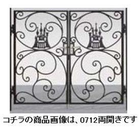 リクシル 新日軽 ディズニー門扉 角門柱式 プリンセスA型(シンデレラ) 0710 両開き ブラック