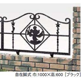 リクシル 新日軽 ディズニーフェンス ミッキーB型 本体  『アルミフェンス 柵』 ブラック