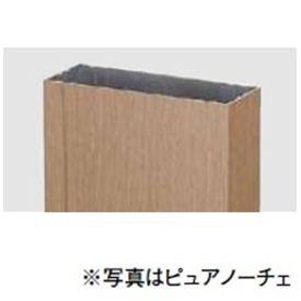 リクシル TOEX デザイナーズパーツ 角面材 30×55 L=4000 アルミ形材カラー 8TYD22□□ 『外構DIY部品』