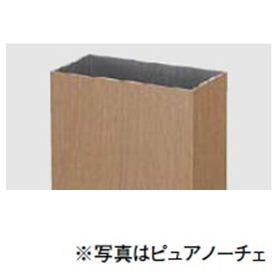 リクシル TOEX デザイナーズパーツ 角面材 35×70 L=4000 アルミ形材カラー 8TYD26□□ 『外構DIY部品』