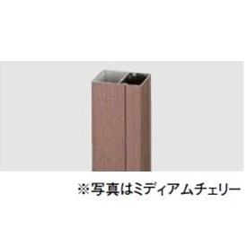 リクシル TOEX デザイナーズパーツ 柱材 40×50横張り用 L=1850 マテリアルカラー 8TYD45□□ 『外構DIY部品』
