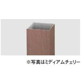 リクシル TOEX デザイナーズパーツ 柱材 70×70 L=2350 マテリアルカラー 8TYD47□□ 『外構DIY部品』
