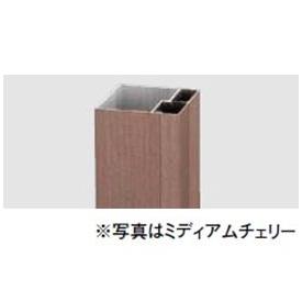 リクシル TOEX デザイナーズパーツ 柱材 70×70横張り用 L=2350 アルミ形材カラー 8TYD49□□ 『外構DIY部品』
