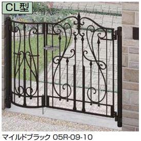 リクシル アプローチ ルナ CL型 柱使用 09-10 片開き 施錠なし取手『アルミ門扉』 マイルドブラック