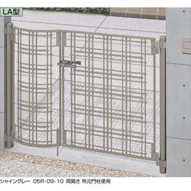 リクシル TOEX アプローチ ルナ LA型 柱使用 09-10 片開き 施錠なし取手『アルミ門扉』